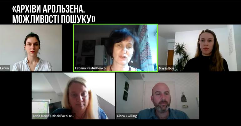 В Україні презентували один з найбільших архівів про жертв нацизму (ВІДЕО)
