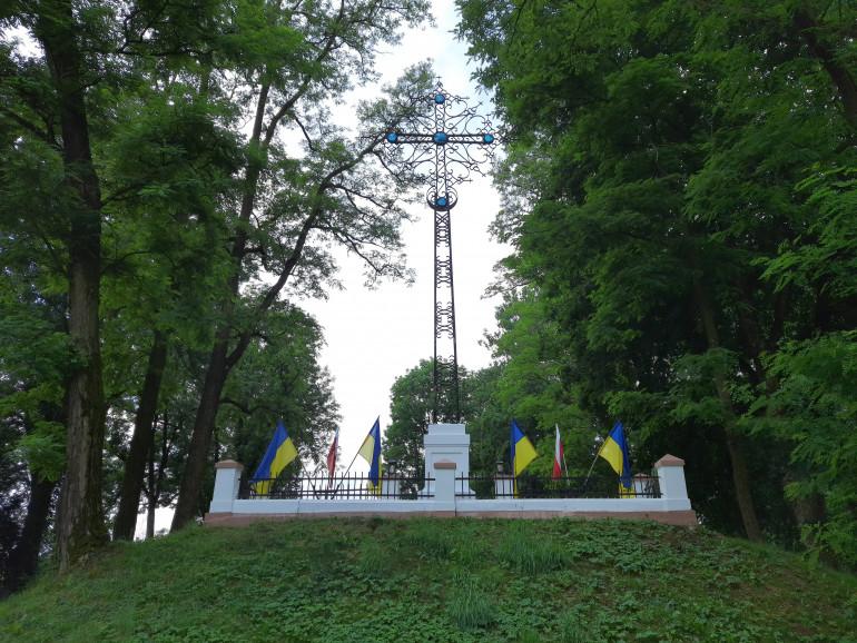 Заява щодо односторонніх дій польської сторони на земельній ділянці, яка є предметом українсько-польських домовленостей