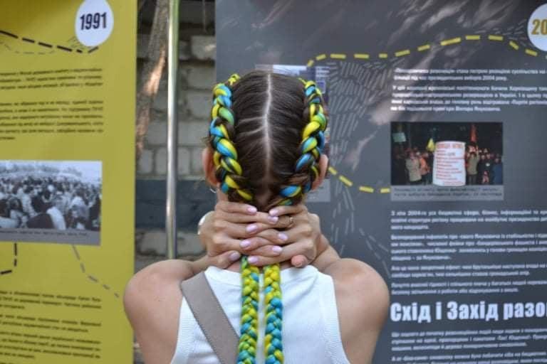 У Харкові відкрили виставку про історію міста за 30 років Незалежності