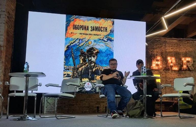 УІНП презентував свій перший мальопис на фестивалі поп-культури Comic Con Ukraine