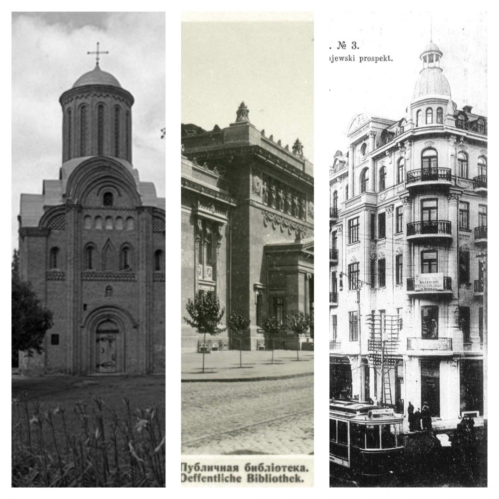 В якому місті перебувала Директорія в лютому–березні 1919 року після відступу з Києва в період другої війни більшовицької Росії проти УНР?