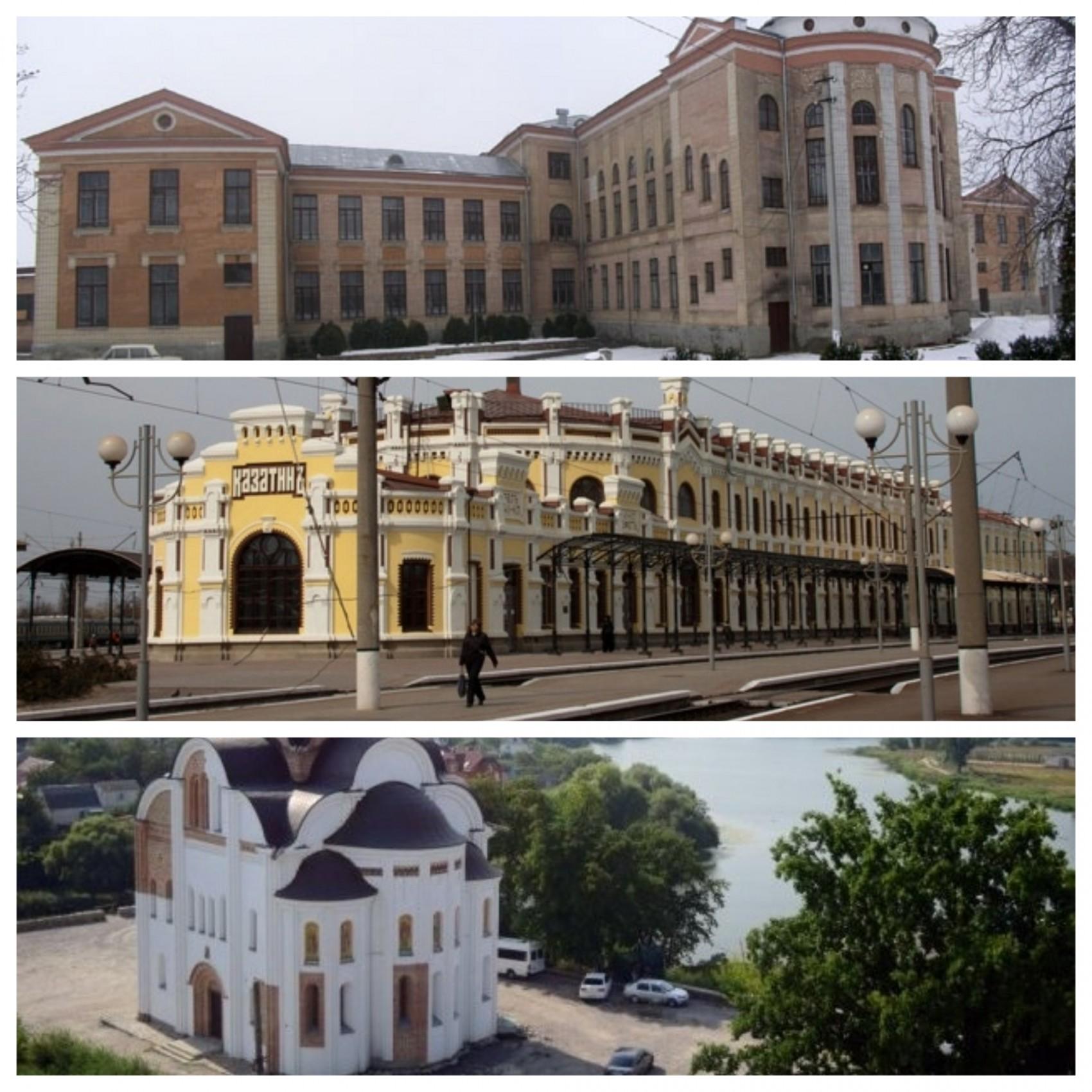 З якого міста розпочалося антигетьманське повстання кінця 1918 року? В цьому місті розміщувалися Січові стрільці Євгена Коновальця.