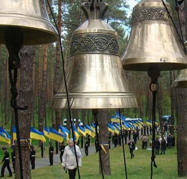 Україна розпочинає створення нової системи реабілітації жертв політичних репресії