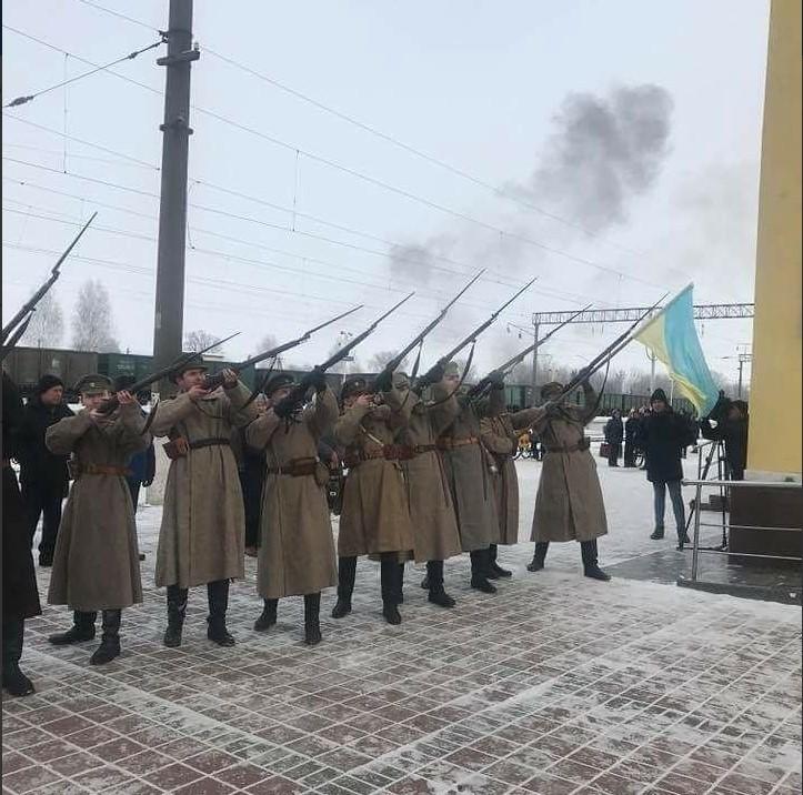 На Хмельниччині перепоховають вояків Армії УНР, страчених більшовиками